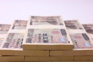 お金ザクザク金運上昇エナジー
