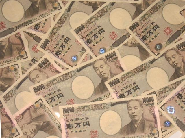 お金に好かれる! お金と仲よしになる! お金がわらわらやってくる♪